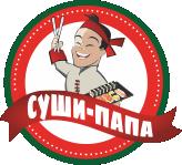 СУШИ ПАПА – лучшие суши в городе Барнаул. Доставка суши, роллы, пицца. Заказ суши на дом.